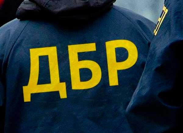 Державне Бюро Розслідувань Прокуратура